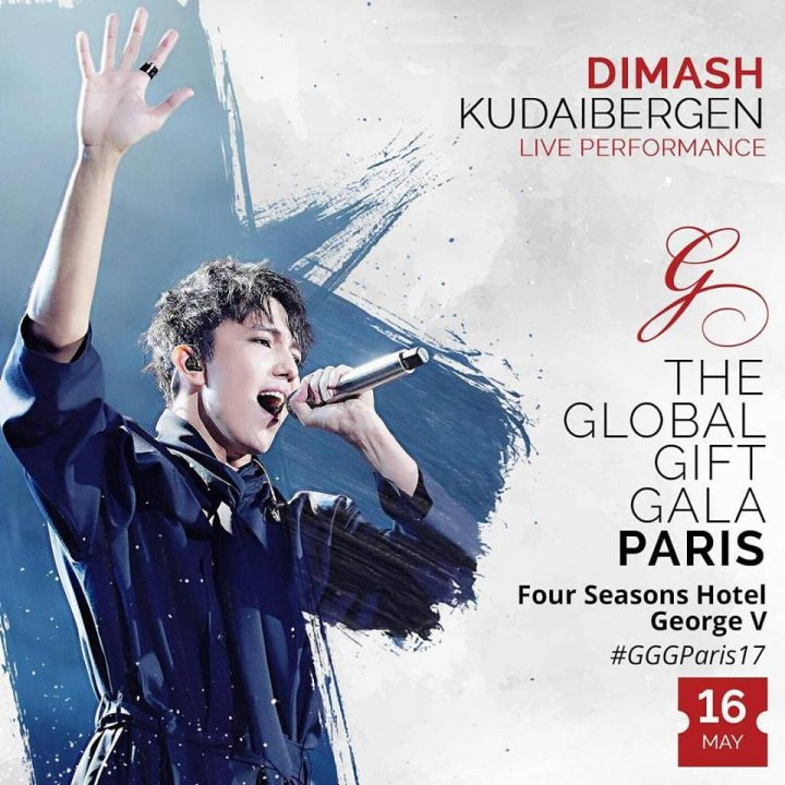 Афиша выступления Димаша в Париже