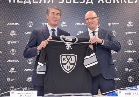 В будущем 2018г. Неделя звезд КХЛ пройдет вАстане