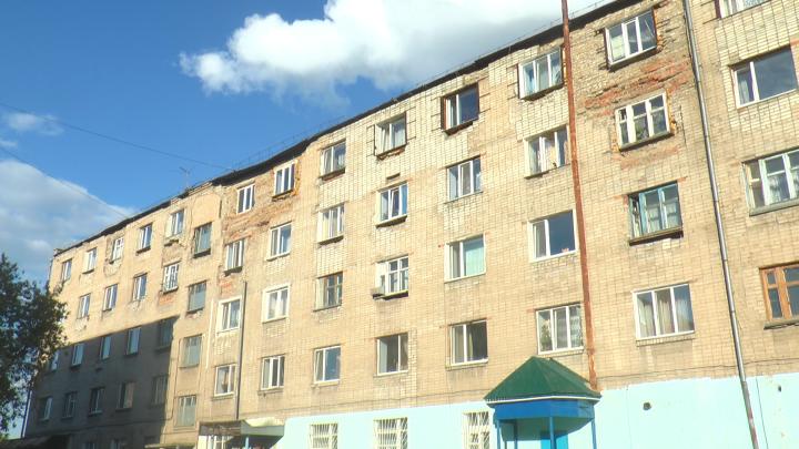 Разрушающееся общежитие