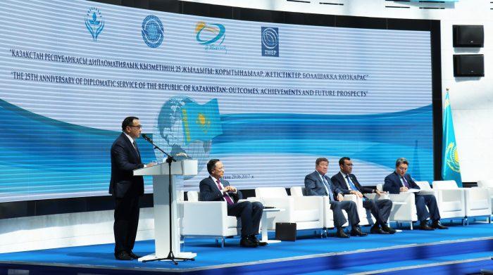 конференция в назарбаев центре, посвященная 25-летию дипслужбы