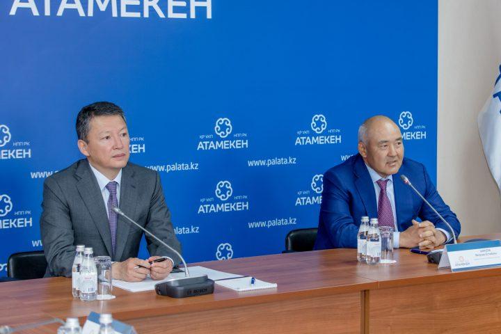 Тимур Кулибаев и Умирзак Шукеев