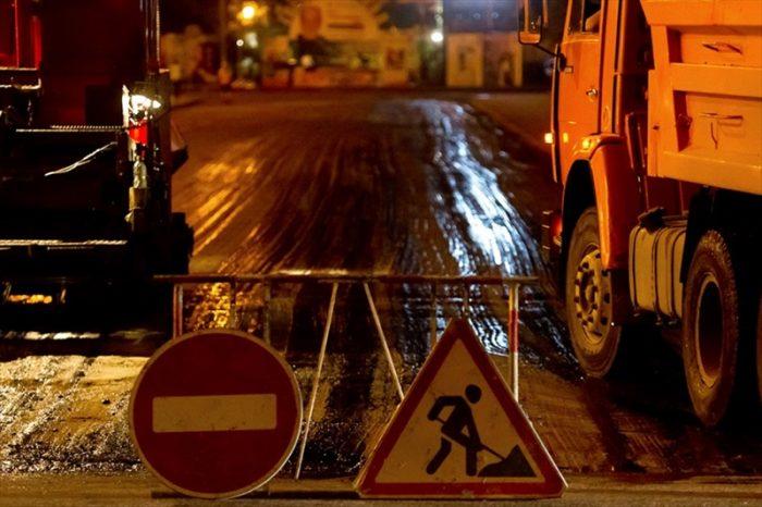 перекрытие дороги ограничение движения