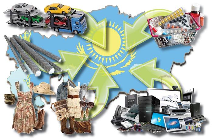 импорт в Казахстан
