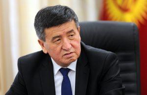 С. Жээнбеков