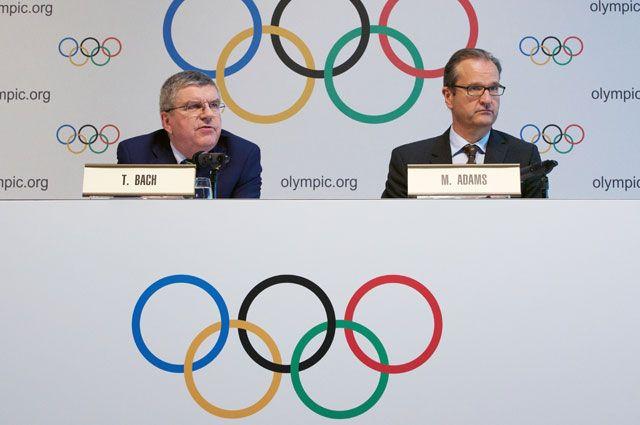 Русские школьники стали призёрами олимпиады поматематике вРио