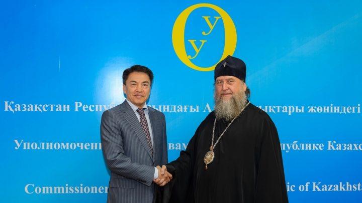 Аскар Шакиров и митрополит Александр