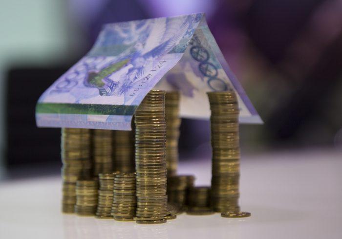 кредиты инвалидам 2 группы в казахстане расчет субсидий по кредиту