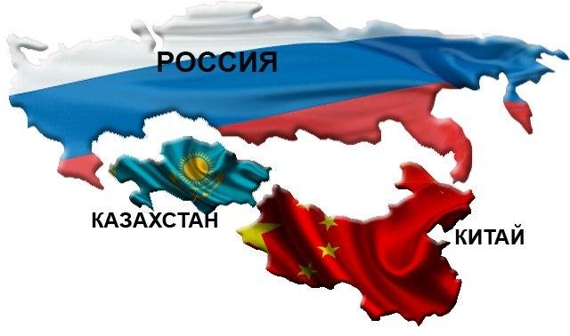 Главные торговые партнеры Казахстана: Россия и Китай - 365info.kz