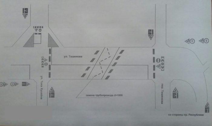 перекрытие улицы ташенова в Астане