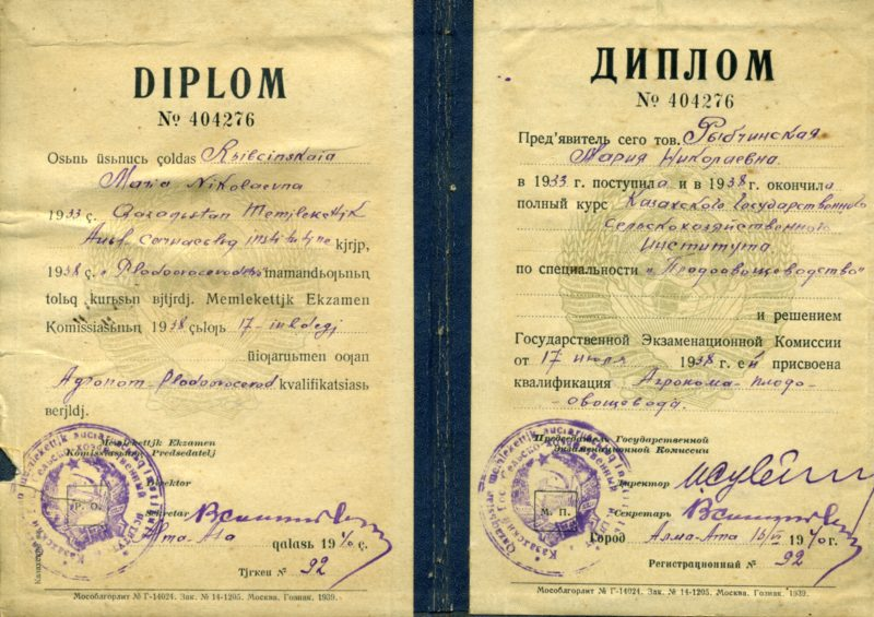 Как будет выглядеть казахстанский диплом на латинице Пример из  Были времена когда алматинцы могли жить в троллейбусах