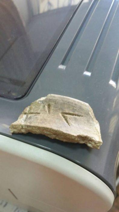артефакт из сарыаркинской пирамиды