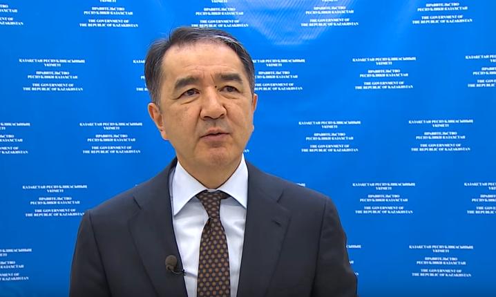 Заявление Бакытжана Сагинтаева по итогам переговоров с кыргызской делегацией 18.10.2017 YouTube
