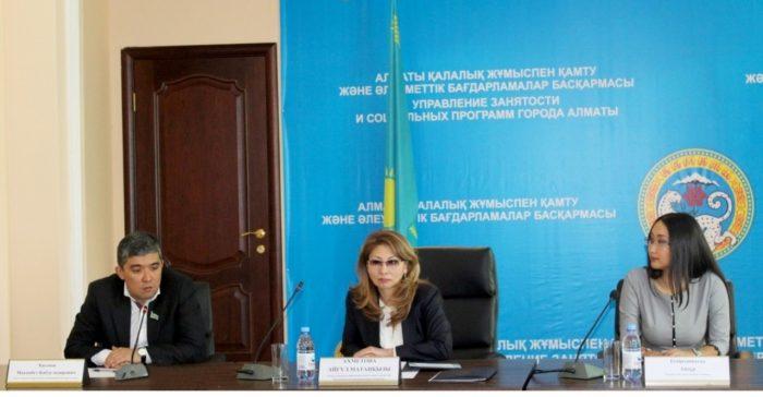А. Ахметова