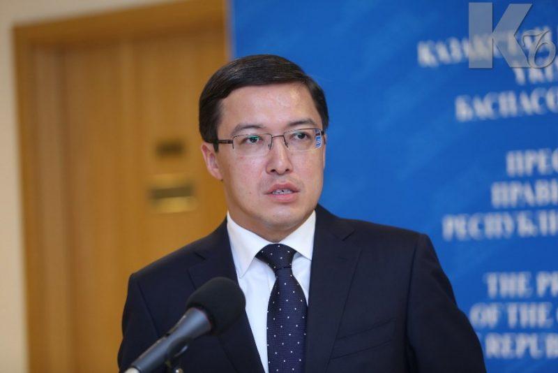 Д. Акишев