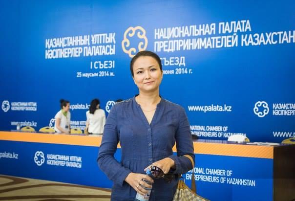 Алия Садырбаева. Фото с личной страницы в Facebook