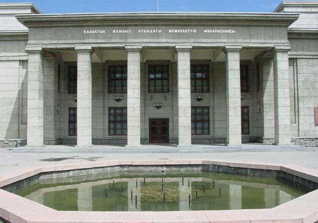 Филармония в Алматы