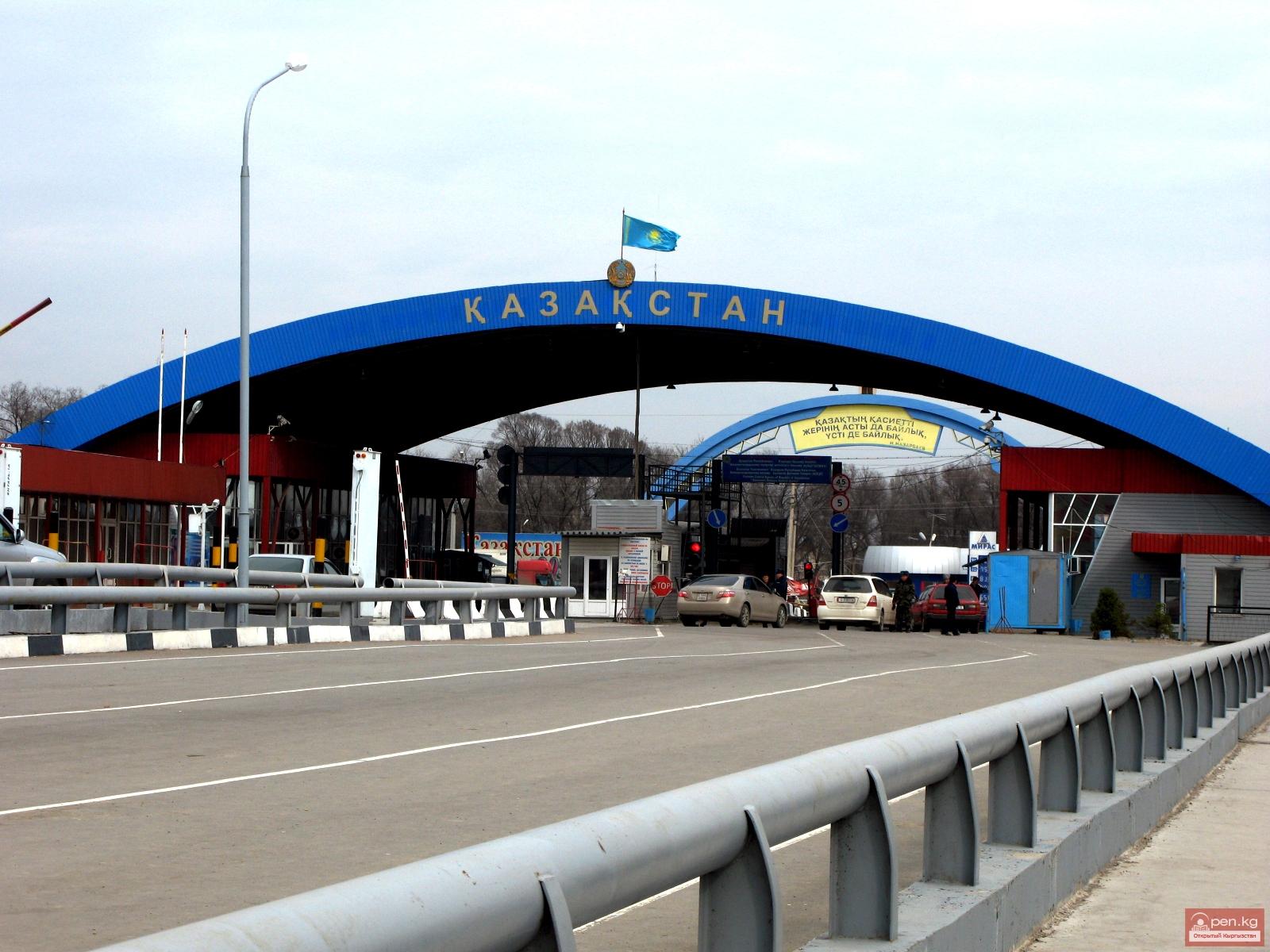 Казахстанско-кыргызская граница