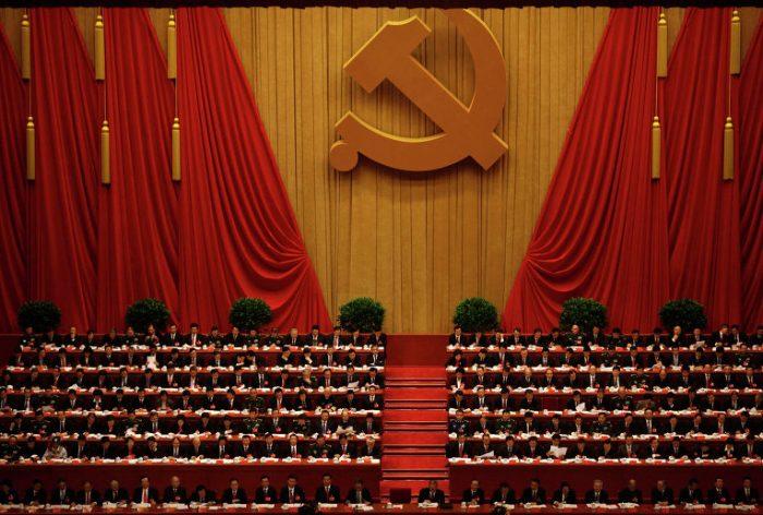 Открытие XVIII съезда Коммунистической партии Китая