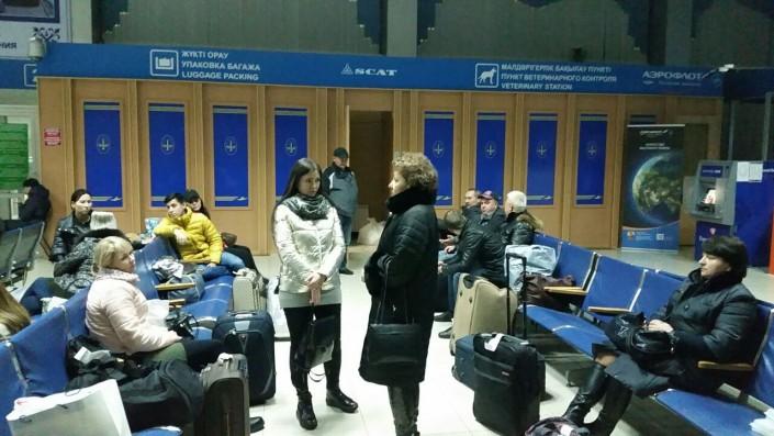 Пассажиры рейса Астана-Казань в аэропорту Костаная