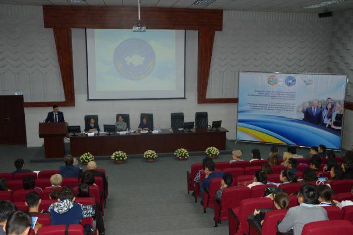 Ассамблеей народа Казахстана города Астаны проведена студенческая конференция