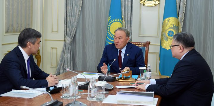Назарбаев Ермекбаев