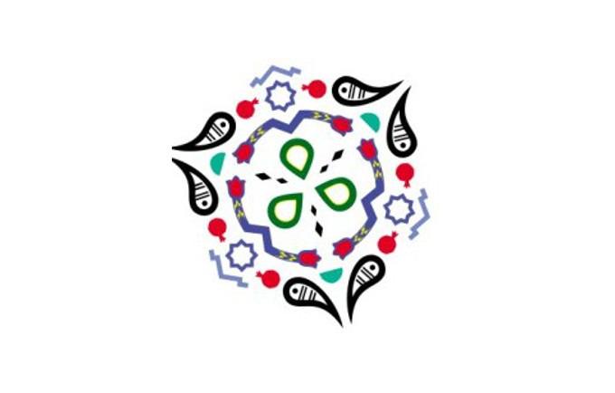 Туристический логотип Ферганы