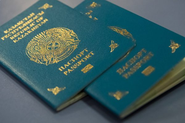 Pasport e1511350707532 600x400 - The updated rating of the most desirable passports in the world