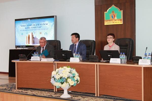 конференция по яссауи в туркестане