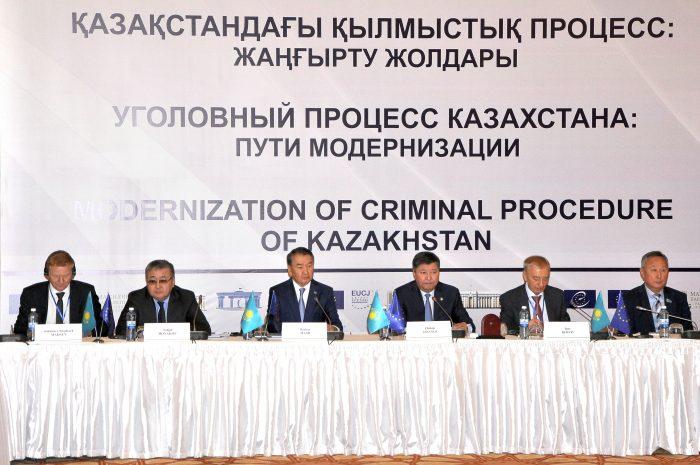 конференция в боровом