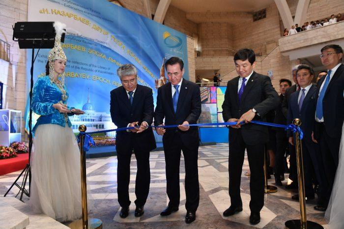 выставка про назарбаева в алматы 2