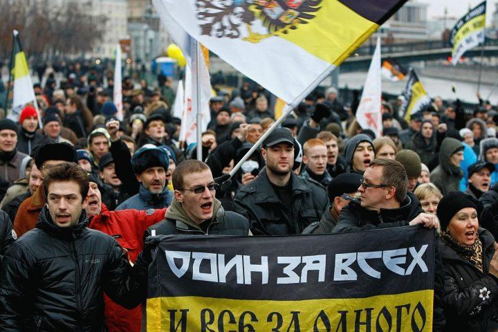 """""""Русский марш"""" 4 ноября 2015 года в Москве"""