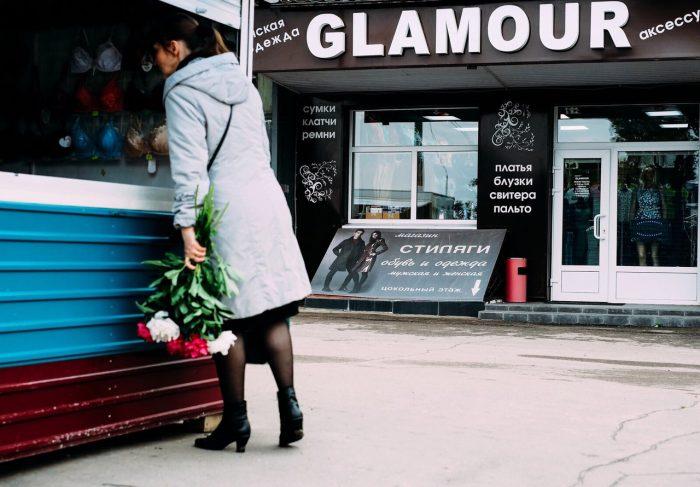 гламур рынок бутик