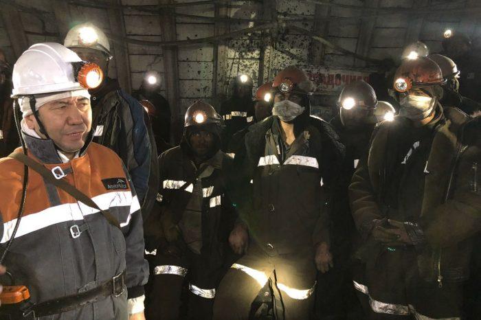 кошанов и шахтеры