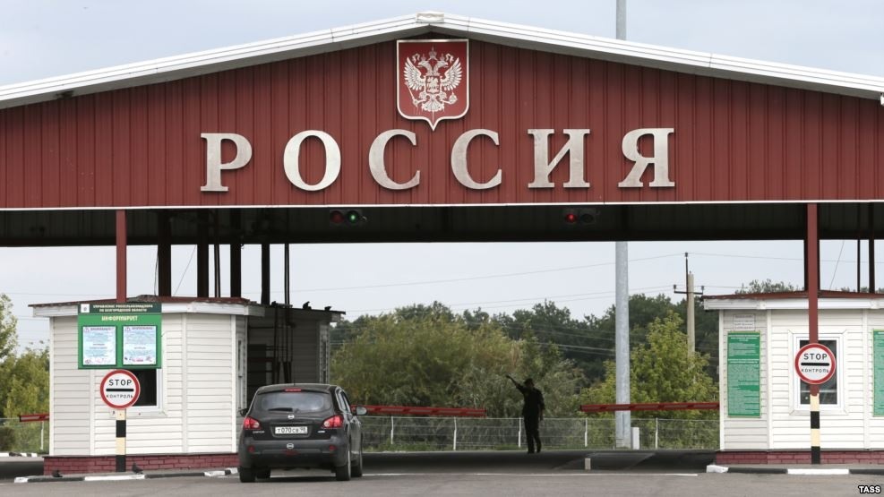 российская граница