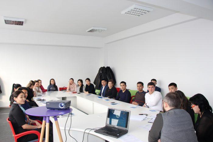 семинар для сотрудников дуис