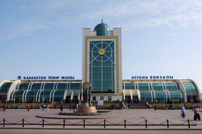вокзал астаны