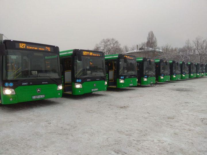 Автобус ЛИАЗ Алматы