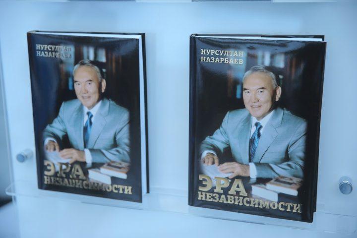 Эра независимости Назарбаев