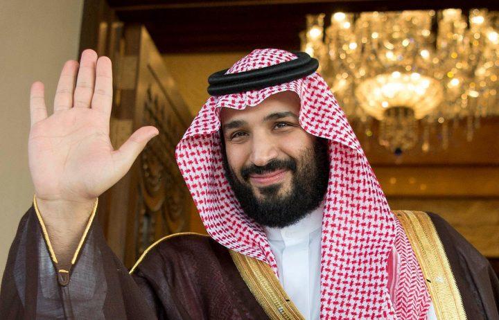 Мухаммад ибн Салман Аль Сауд Фото REUTERS