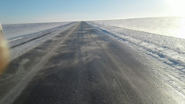 закрытие дорог