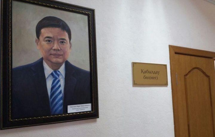 Портрет Бекетаева