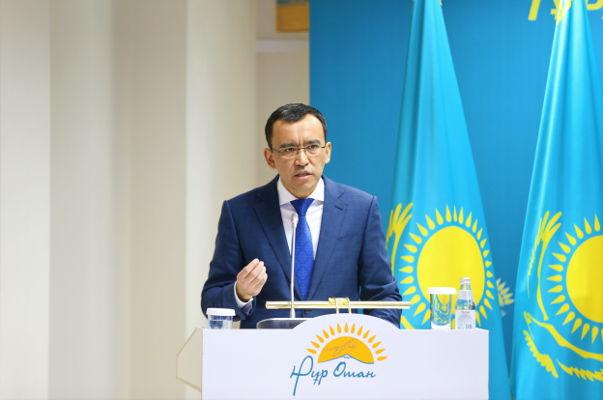 ашимбаев