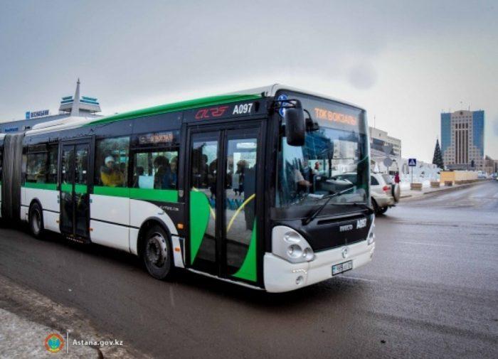 автобусы астана