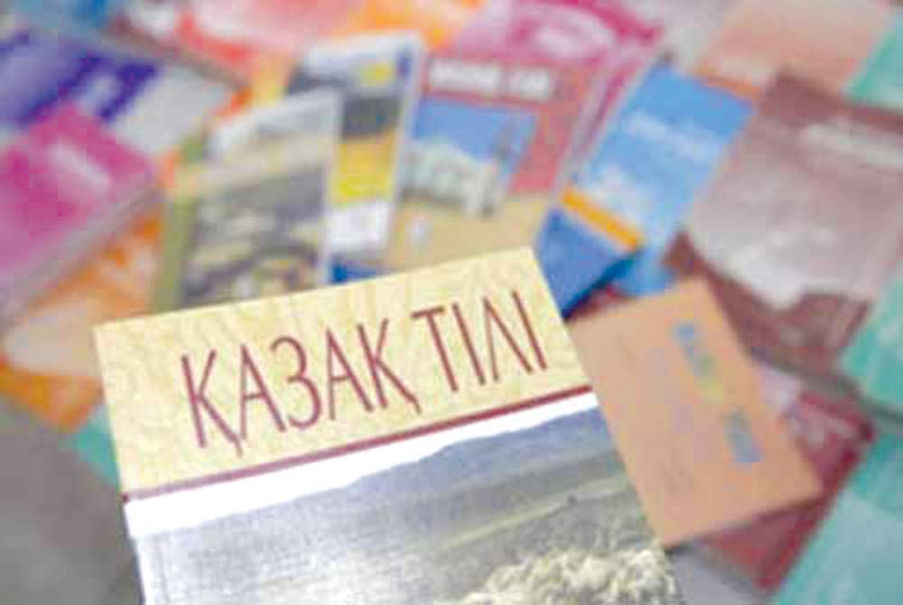 kazahskij yazyk - How to change the status of the Kazakh language in society — a study