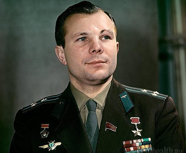 Юрий Гагарин. Источник: mhealth.ru