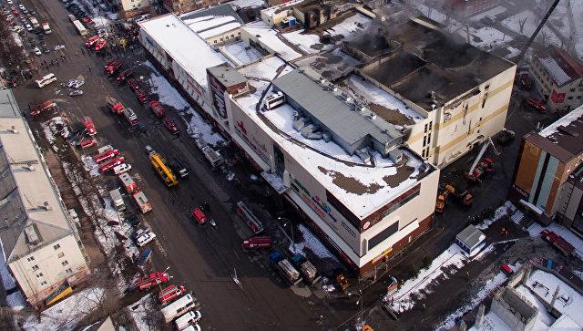 Пожар Кемерово Фото: пресс-служба МЧС России