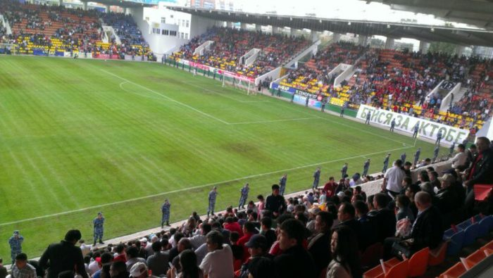 стадион актобе