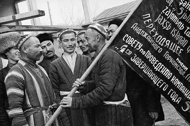 советские мусульмане