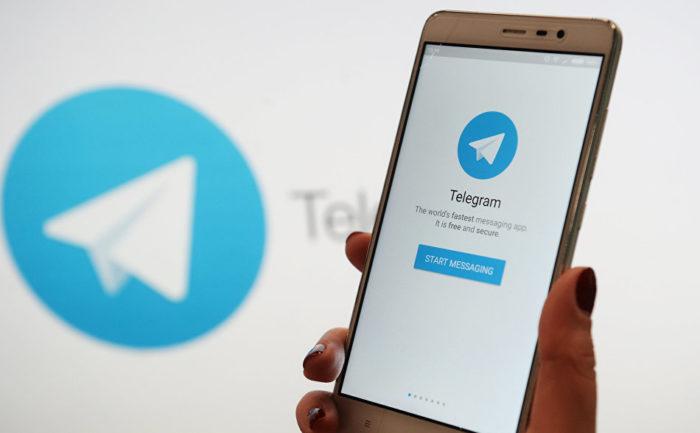 Telegram Телеграмм