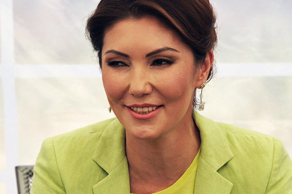 алия назарбаева
